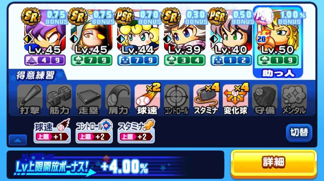 f:id:arimurasaji:20210228201809j:plain