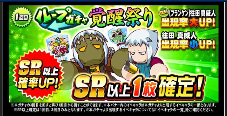 f:id:arimurasaji:20210301175750j:plain