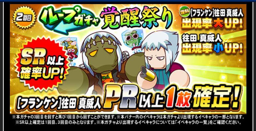 f:id:arimurasaji:20210301175804j:plain