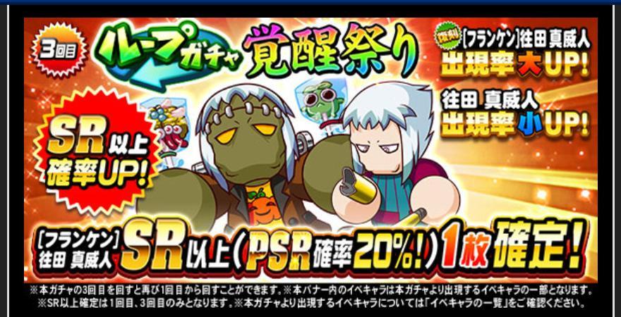 f:id:arimurasaji:20210301175811j:plain