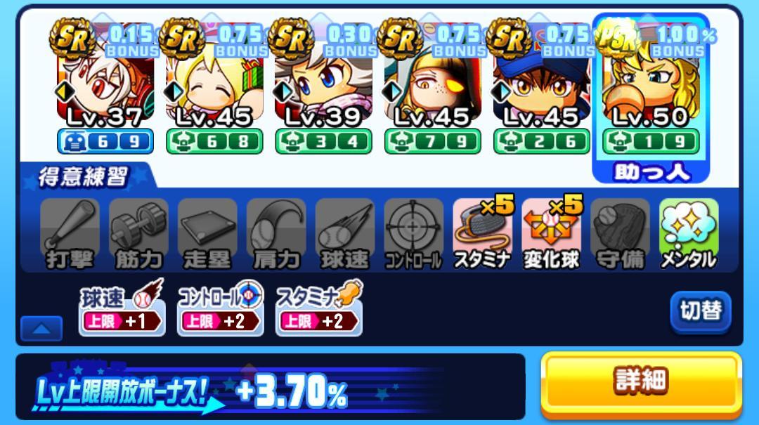 f:id:arimurasaji:20210301214912j:plain