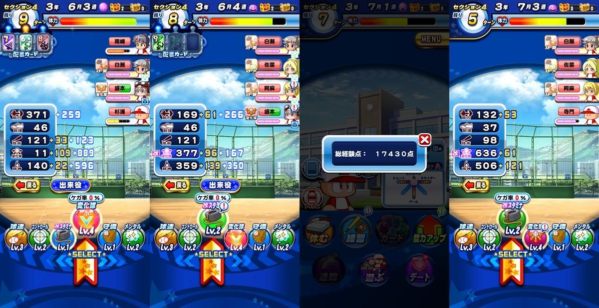 f:id:arimurasaji:20210301214938j:plain
