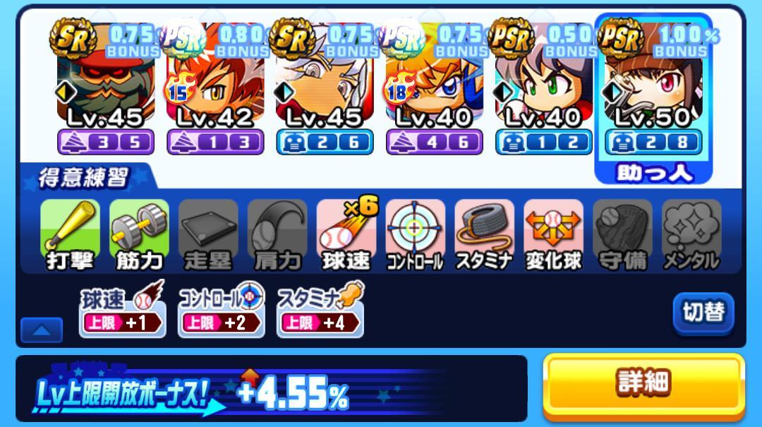 f:id:arimurasaji:20210302214555j:plain