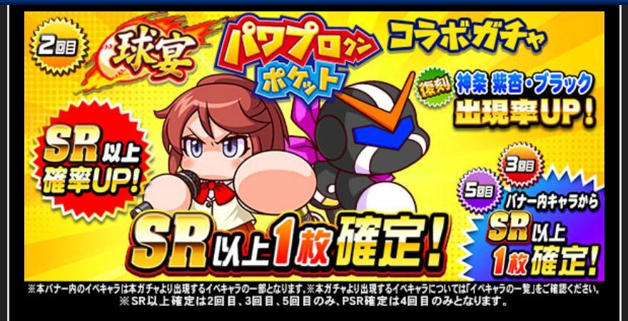 f:id:arimurasaji:20210303180953j:plain