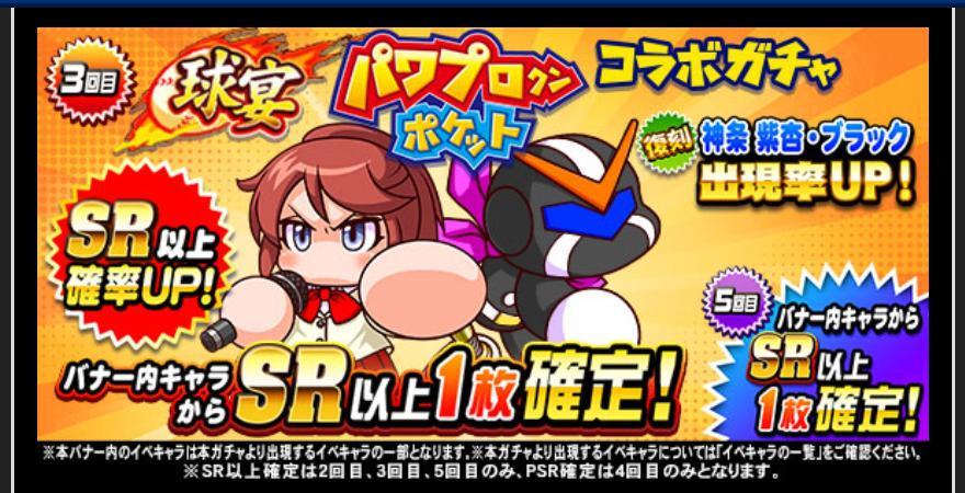 f:id:arimurasaji:20210303181000j:plain
