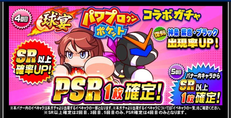 f:id:arimurasaji:20210303181007j:plain