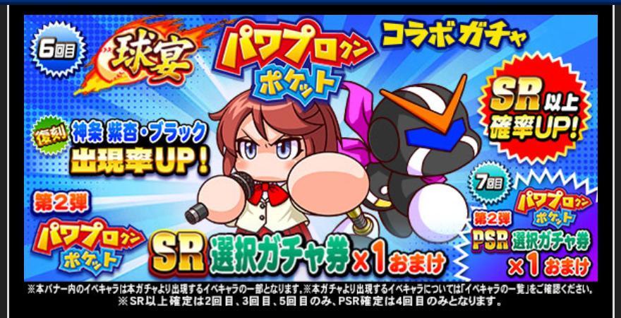 f:id:arimurasaji:20210303181022j:plain