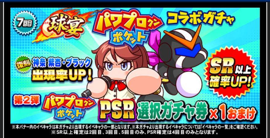 f:id:arimurasaji:20210303181029j:plain