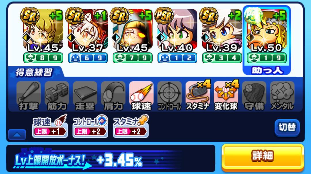 f:id:arimurasaji:20210303212421j:plain