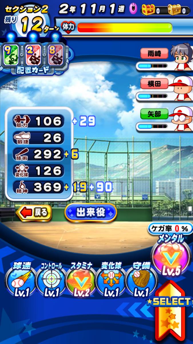 f:id:arimurasaji:20210304181420p:plain