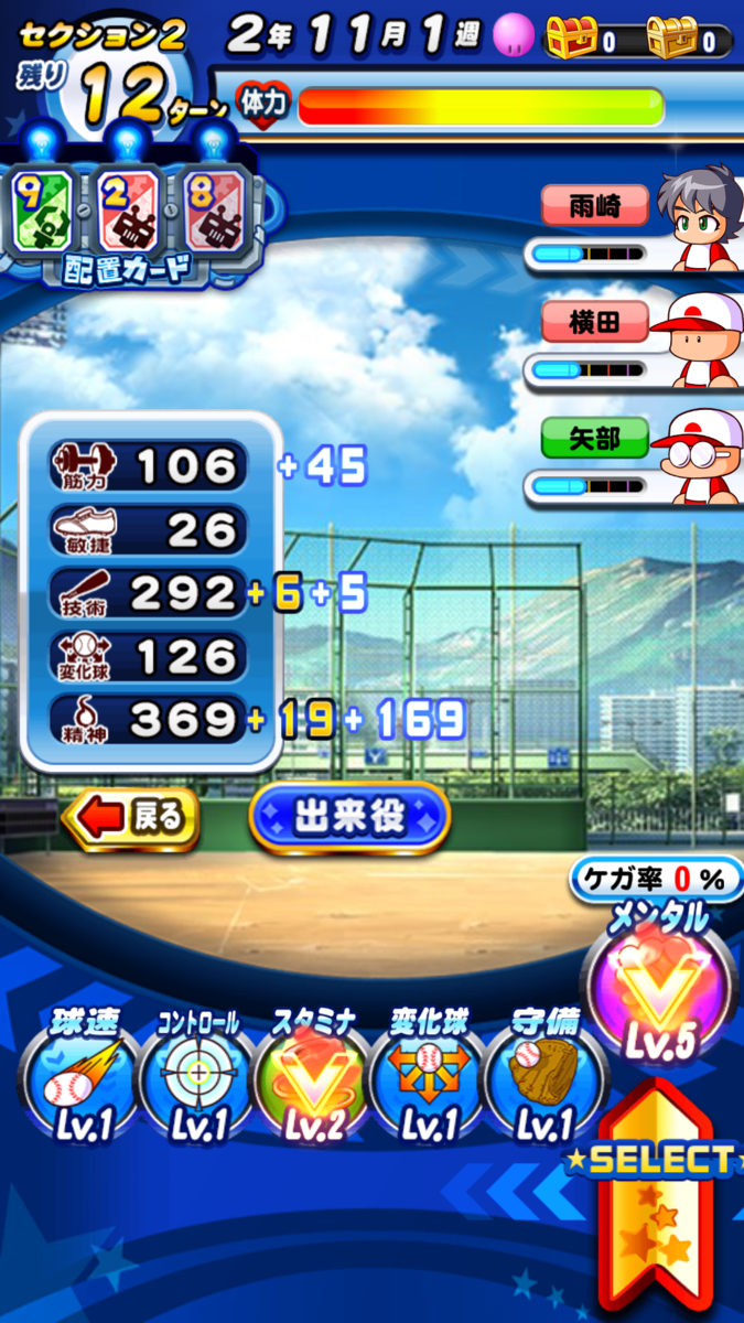 f:id:arimurasaji:20210304181437p:plain