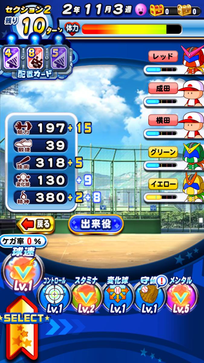 f:id:arimurasaji:20210304183647p:plain
