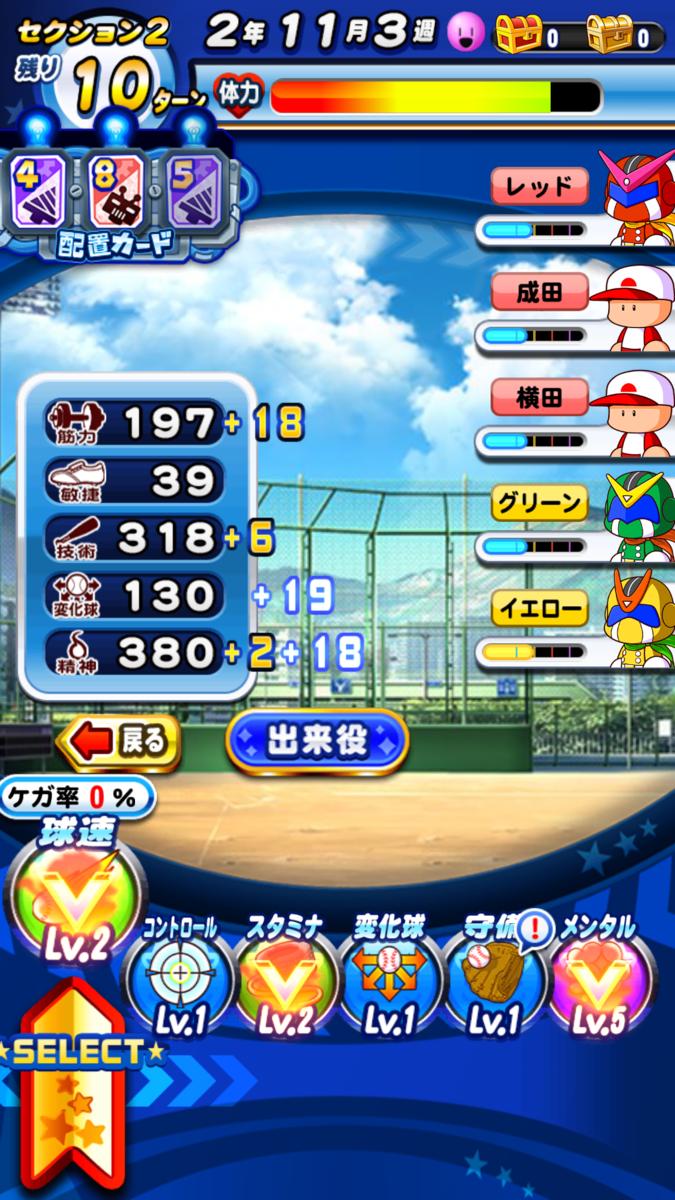 f:id:arimurasaji:20210304183655p:plain