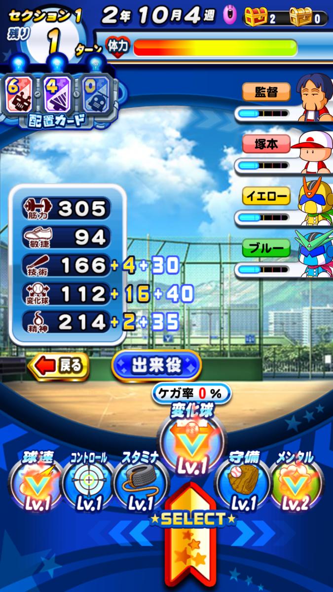 f:id:arimurasaji:20210304184315p:plain
