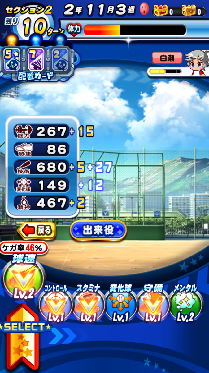 f:id:arimurasaji:20210304185806p:plain