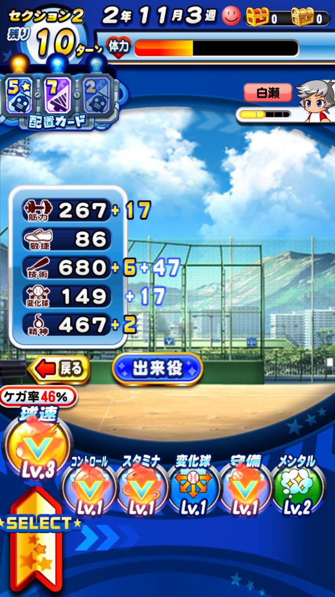 f:id:arimurasaji:20210304190022p:plain