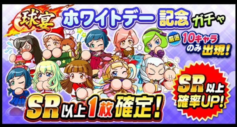 f:id:arimurasaji:20210305180657j:image