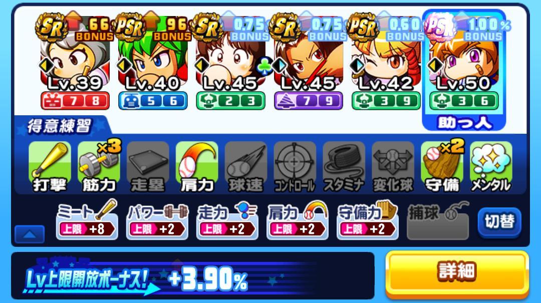 f:id:arimurasaji:20210305190541j:plain