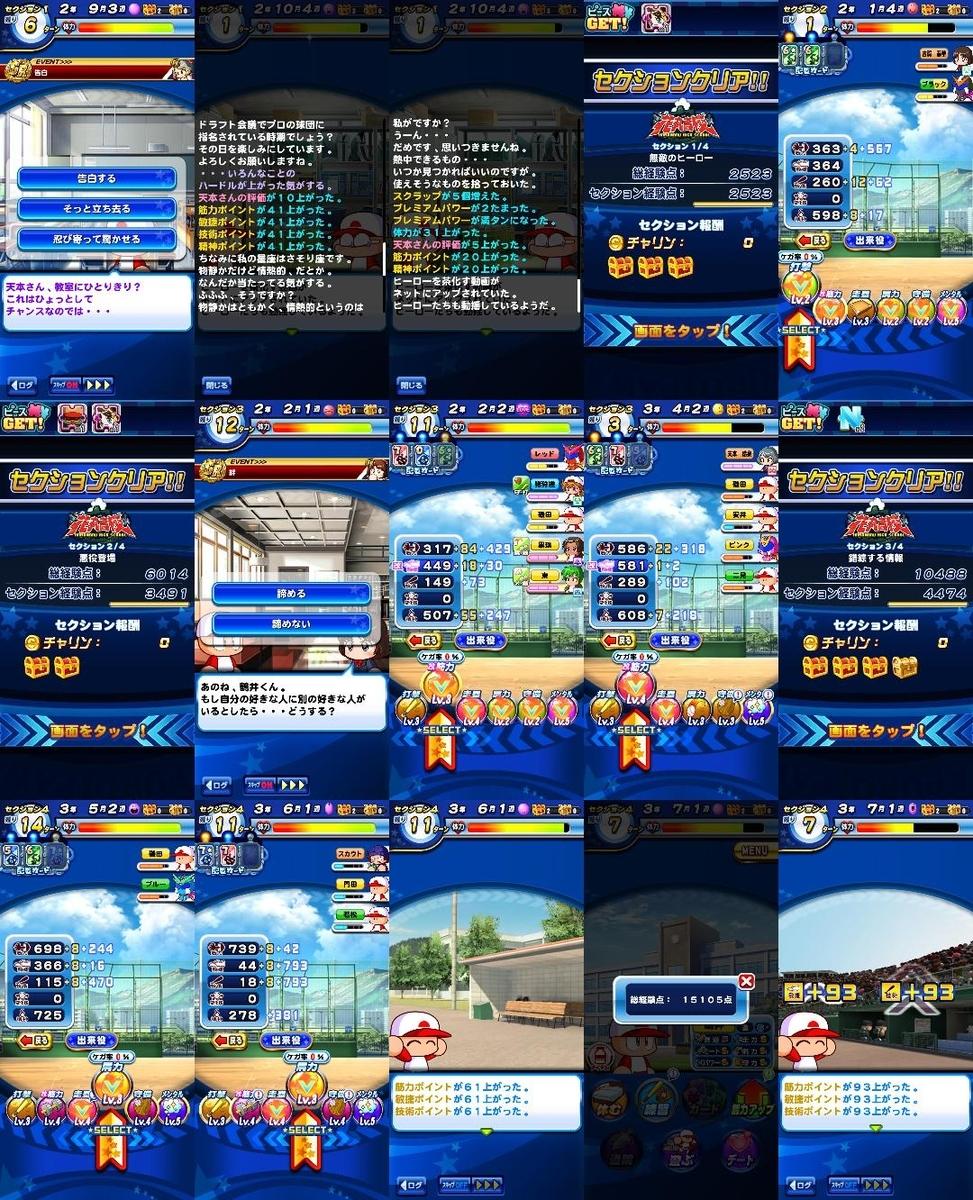 f:id:arimurasaji:20210305190553j:plain