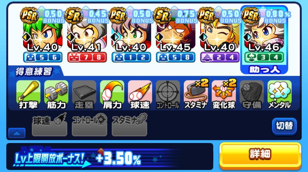 f:id:arimurasaji:20210306155857j:plain