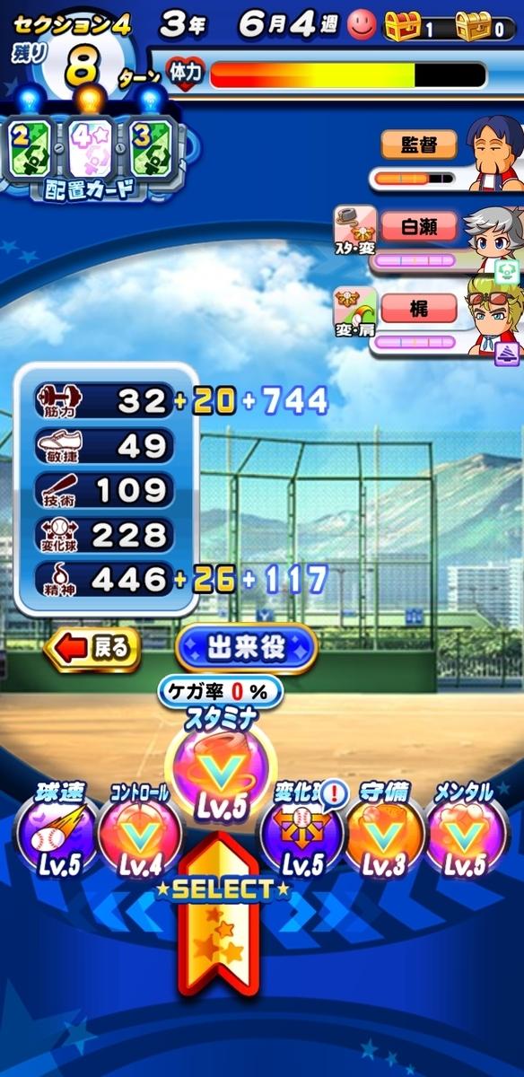f:id:arimurasaji:20210306155919j:plain
