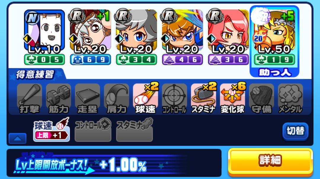 f:id:arimurasaji:20210306191824j:plain