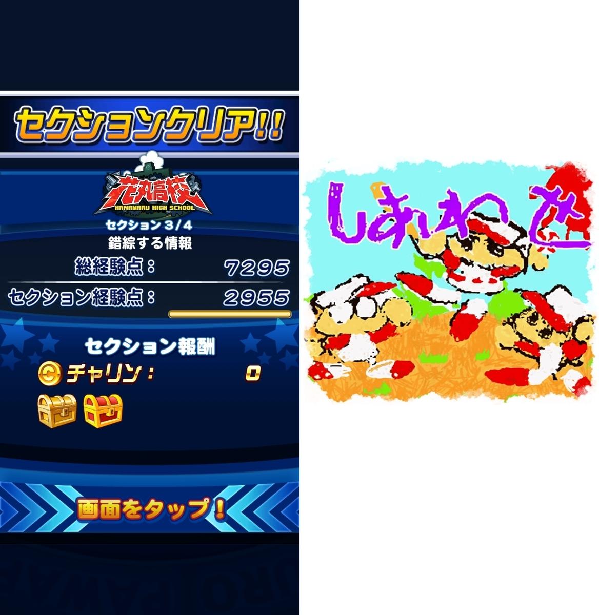 f:id:arimurasaji:20210306191840j:plain
