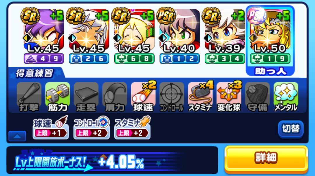 f:id:arimurasaji:20210307104106j:plain
