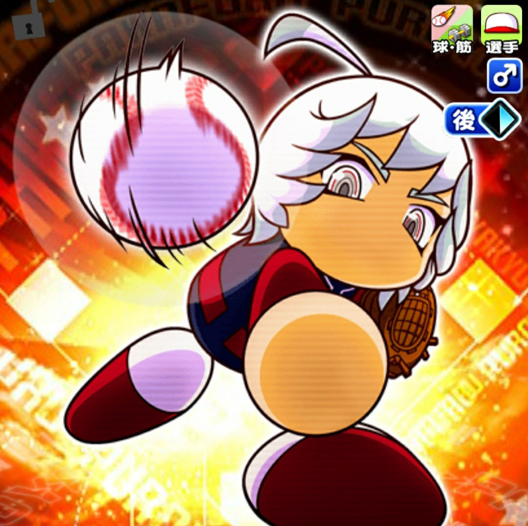 f:id:arimurasaji:20210307104454j:image