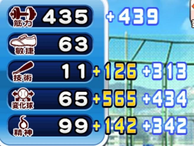 f:id:arimurasaji:20210308205517j:image