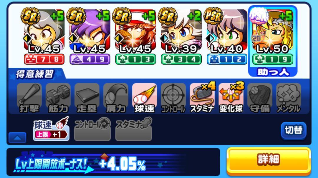 f:id:arimurasaji:20210309185516j:plain
