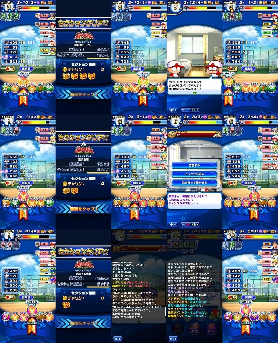 f:id:arimurasaji:20210309185528j:plain