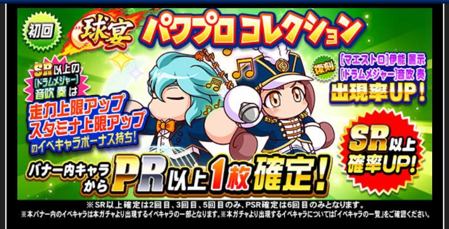 f:id:arimurasaji:20210310183141j:plain