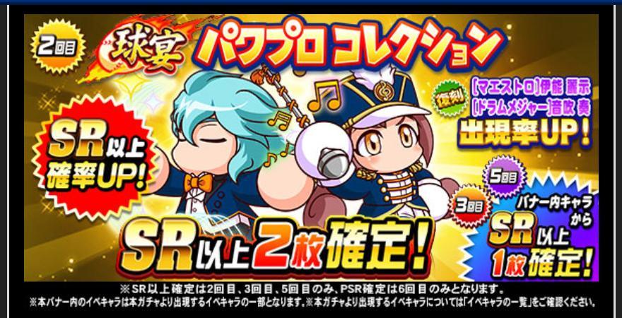 f:id:arimurasaji:20210310183152j:plain