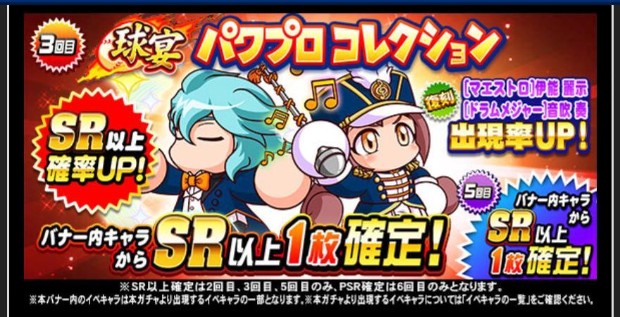 f:id:arimurasaji:20210310183210j:plain