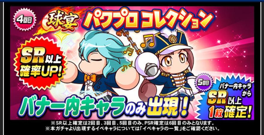 f:id:arimurasaji:20210310183218j:plain
