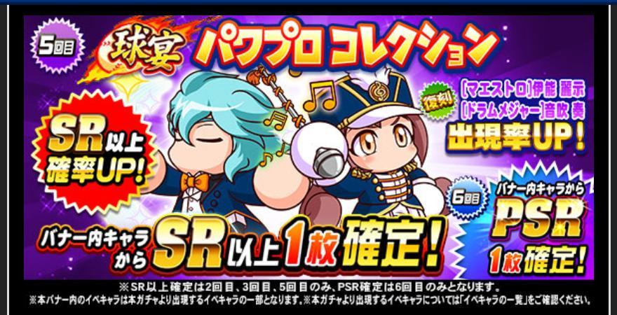 f:id:arimurasaji:20210310183225j:plain