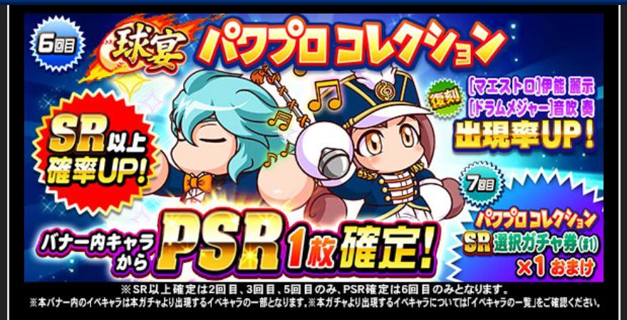 f:id:arimurasaji:20210310183233j:plain