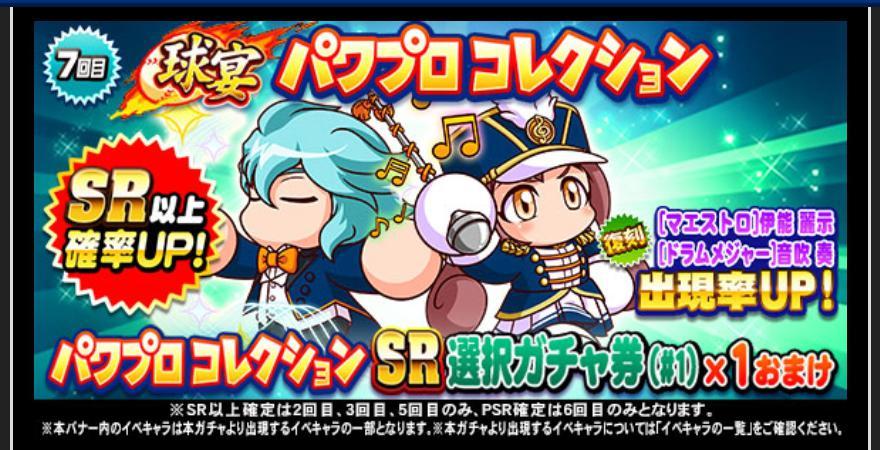 f:id:arimurasaji:20210310183241j:plain