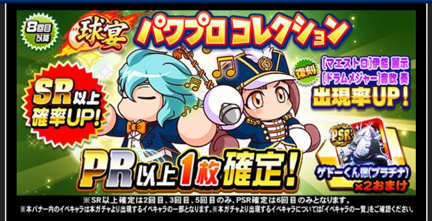 f:id:arimurasaji:20210310183248j:plain