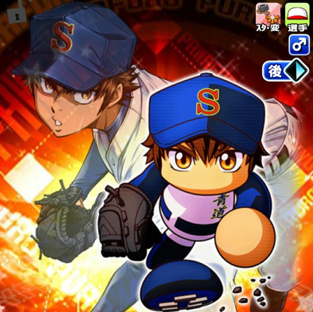 f:id:arimurasaji:20210310185319j:image