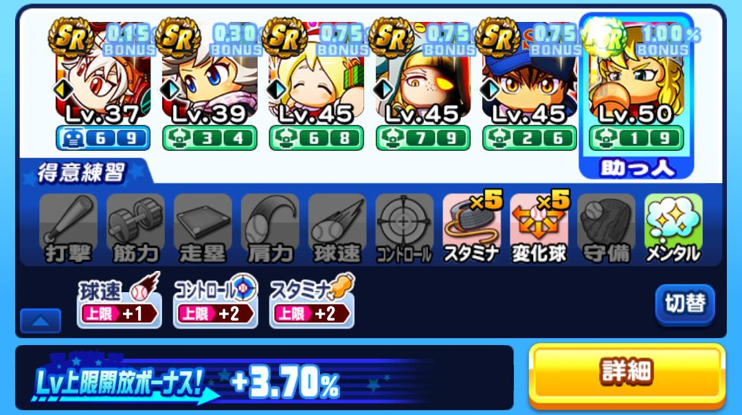 f:id:arimurasaji:20210310190013j:plain