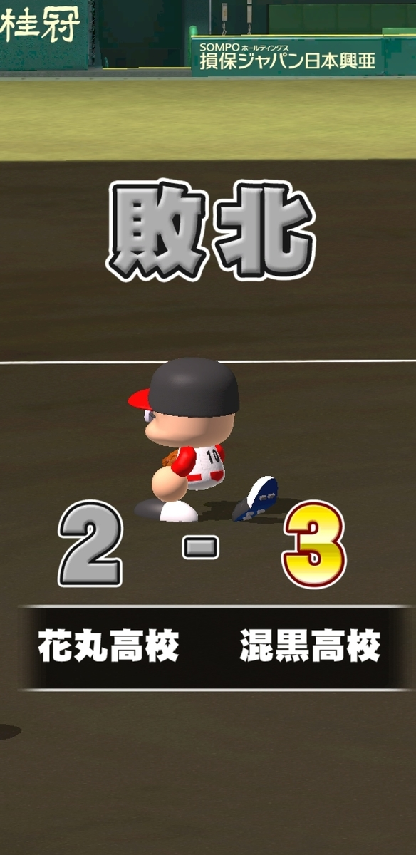 f:id:arimurasaji:20210310190047j:plain