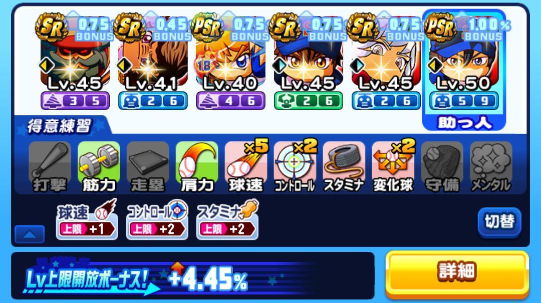 f:id:arimurasaji:20210310190627j:plain