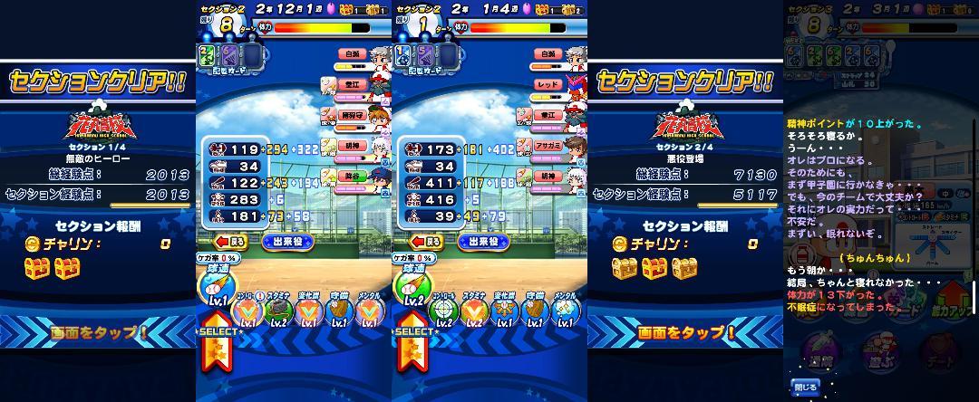 f:id:arimurasaji:20210310190641j:plain