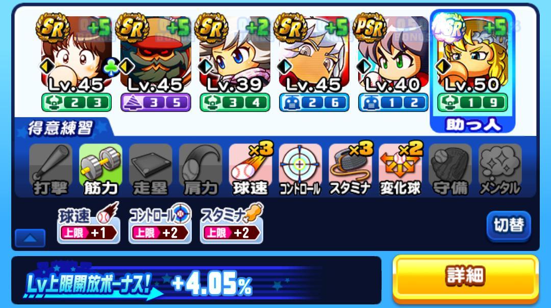f:id:arimurasaji:20210312103449j:plain