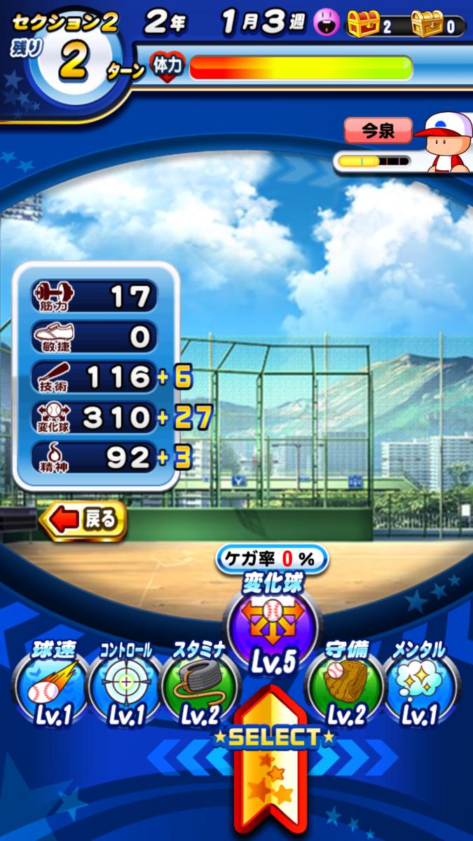 f:id:arimurasaji:20210312151456p:plain