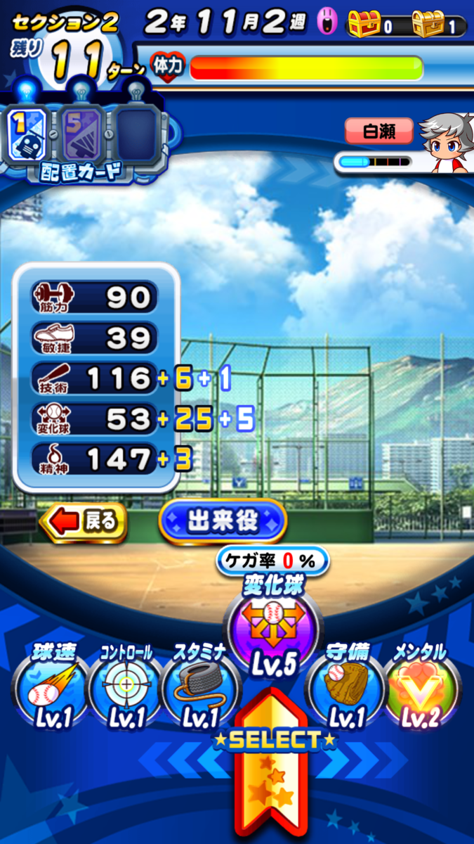 f:id:arimurasaji:20210312151505p:plain