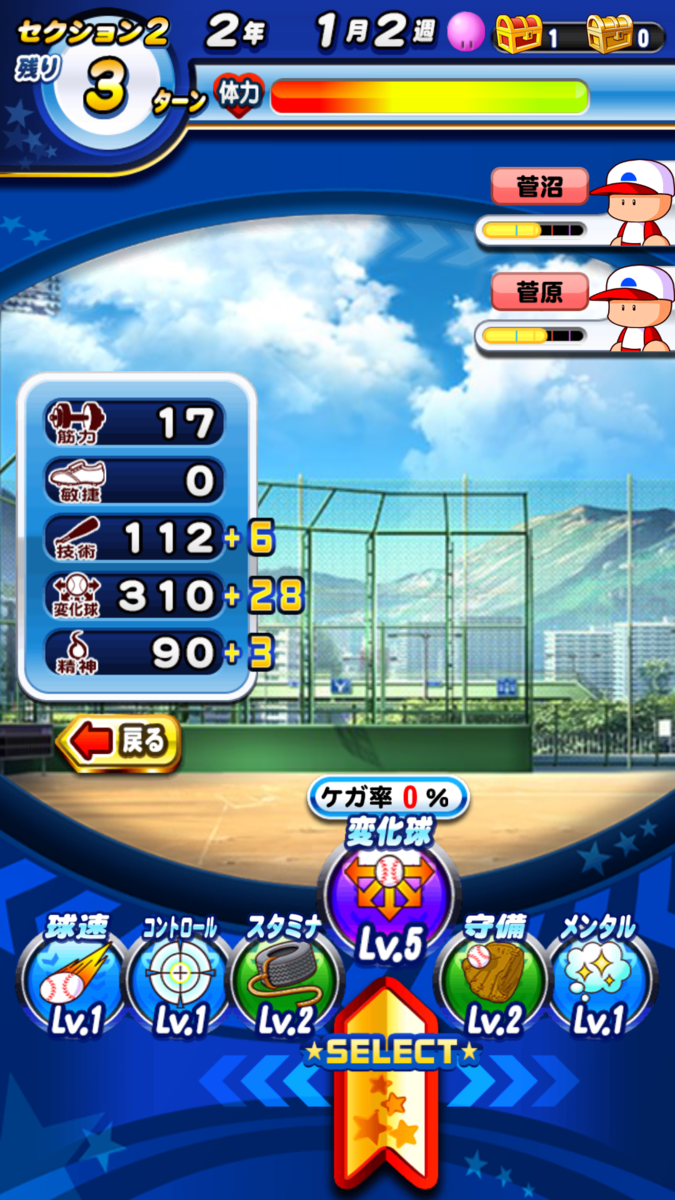 f:id:arimurasaji:20210312151800p:plain