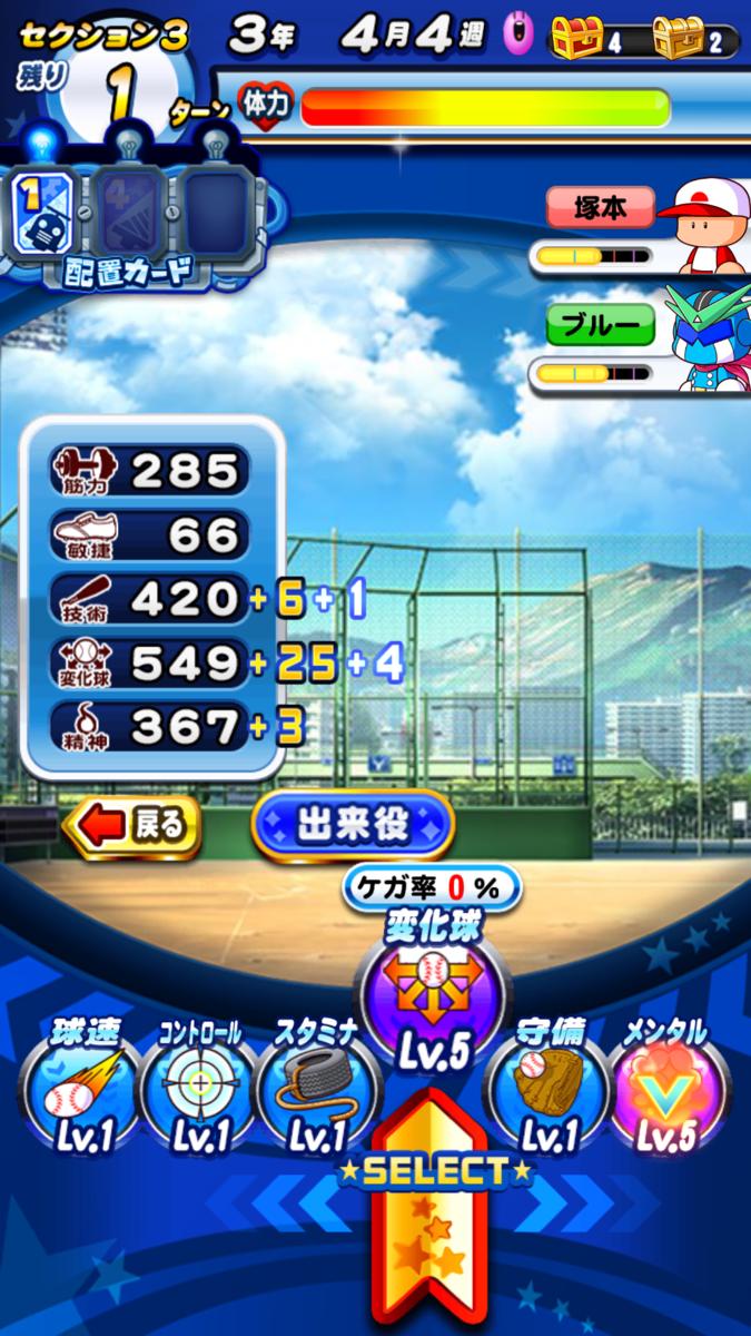 f:id:arimurasaji:20210312151810p:plain